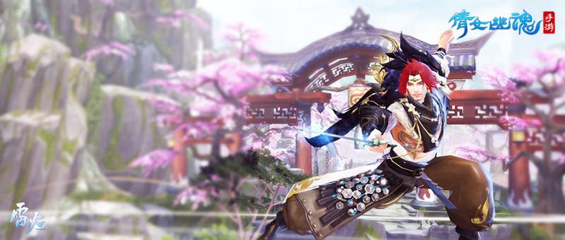 倩女手游神兵外观美到发光,黑科技Bloom效果大揭秘!