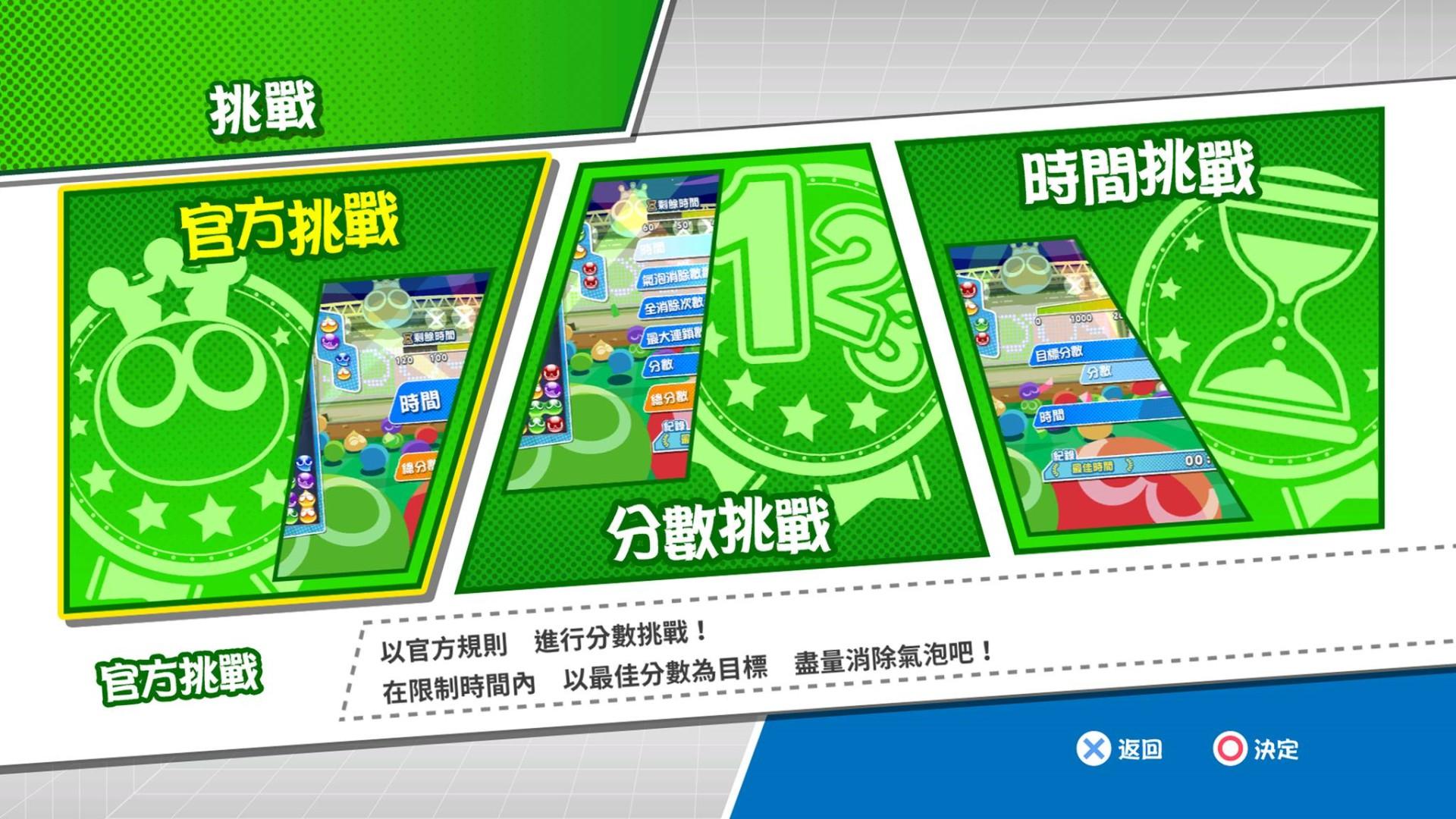『魔法气泡eSports』官宣玩家免费更新模式  成绩录入排行榜