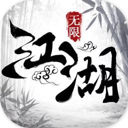 江湖奇侠录BT版
