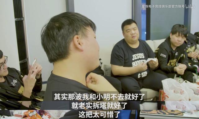 Uzi谈输给IG:我跟小明那波不去就好了