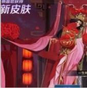 王者荣耀露娜皮肤购买选择