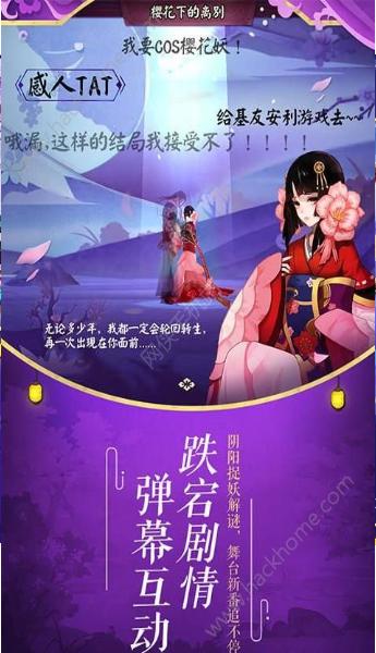 2019火爆二次元公益服游戏有哪些