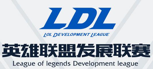2019LDL春季赛:RWS vs WE.A视频回顾
