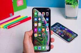 如何查看iPhone实时流量