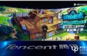 沙盒MMO手游《我的起源》开启科技进化旅程