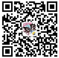 """《轩辕传奇手游》""""广寒玉兔""""版本逍遥起航!重新谱写千古传说"""