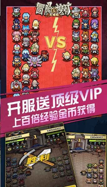 二次元上线送VIP变态游戏有哪些