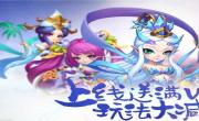 2019满V元宝公益服变态游戏推荐
