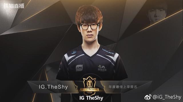 The shy:我是怎么过来的,只有我自己知道!
