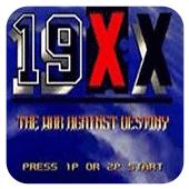 19XX命运否决战手机版