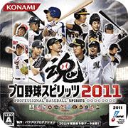 職業棒球之魂2011手機版