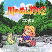 钓鱼太郎2手机版