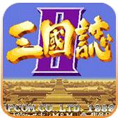 三国志2手机版