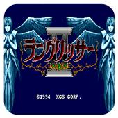 梦幻模拟战2手机版
