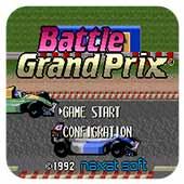 战斗GP赛车 日版手机版