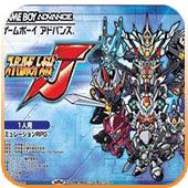 超级机器人大战J手机版