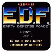 EDF地球防卫军手机版