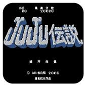 JuJu传说手机版