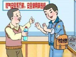 云南在建隧道爆炸带给我们的警示合集