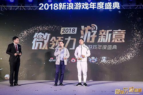 光宇游戏携《问道》斩获三项大奖  新资料片公测续写经典