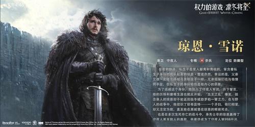 《权力的游戏 凛冬将至》手游玩法解析SLG王座争夺战开启