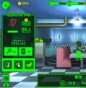《辐射:遁迹所Online》人物培养系统详解