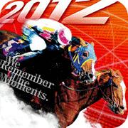 赛马大亨7 2012