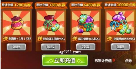 亚游集团游戏怎样充值多平台登录一键搞定!