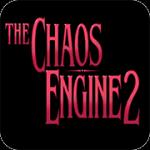 混沌引擎2