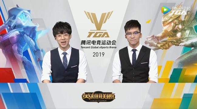 【战报】英雄联盟4月第一周:宝刀未老 啊阮稳健夺冠