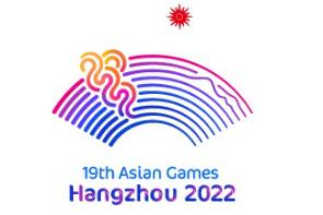 亚运会举办时间公布