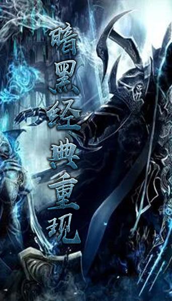 上线送满V元宝公益服游戏有哪些