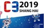 知名娱乐企业汇聚一堂,C3上海人气非凡