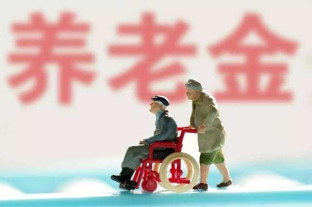 养老金2035将耗尽的具体情况