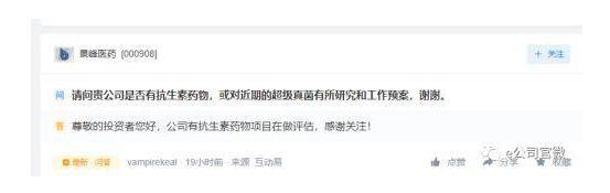 中国18例超级真菌引发的后果解答
