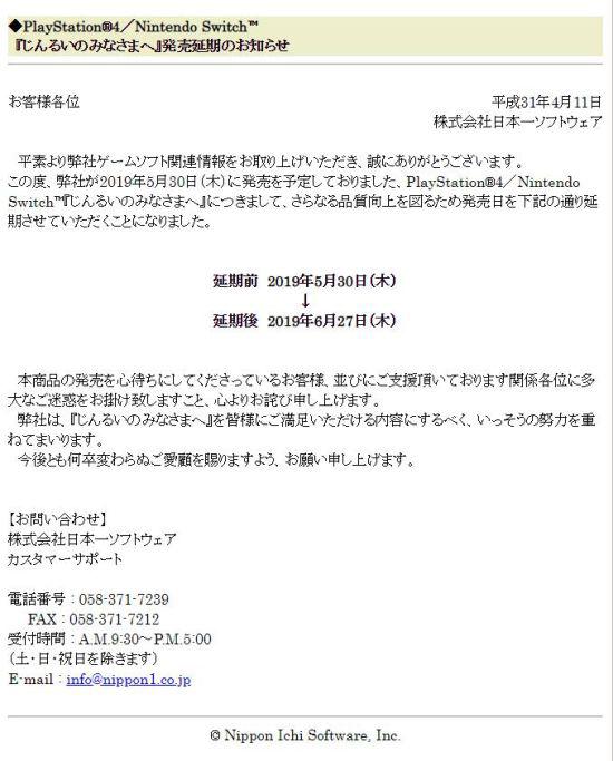 日本百合生存新作《致所有的人类》宣布延期 6月27日才发售