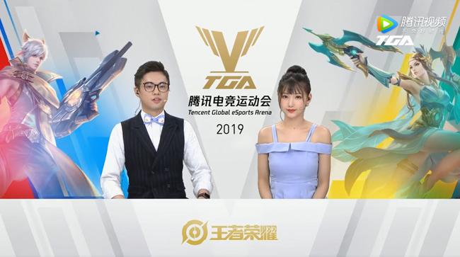 【战报】王者荣耀4月第二周B组:HC让一追二锁定冠军