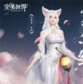 魅力妖精邀你爱恋!《完美世界》手游4.18公测版本大爆料