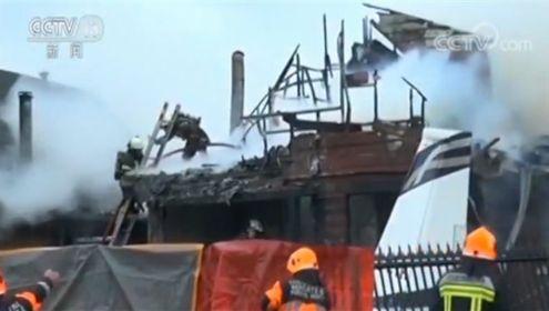 智利小型飞机坠毁的具体详情