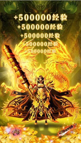 战斗力999亿的游戏有哪些