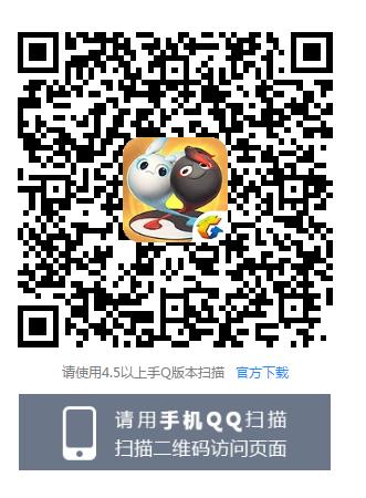 《一起来捉妖》升级礼包【2019年4.12-4.25】