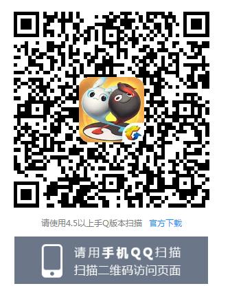 《一起来捉妖》新手礼包【2019年4.11-4.25】