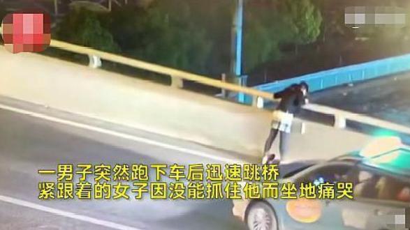 上海17岁男孩跳桥详情一览