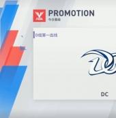 【战报】王者荣耀4月第三周:慢工出细活 DC2:0摘得桂冠