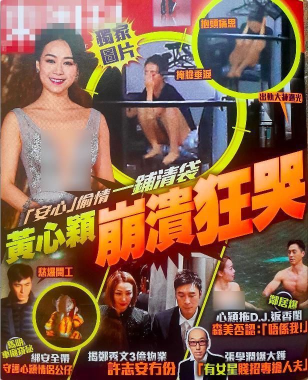 曝郑秀文设局雇司机拍视频的具体情况介绍