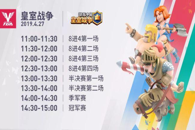 """TGA落地""""人间天堂""""杭州 全民体育赛事更竞一步"""