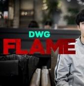 Flame:现在我把失败当作学习的经历