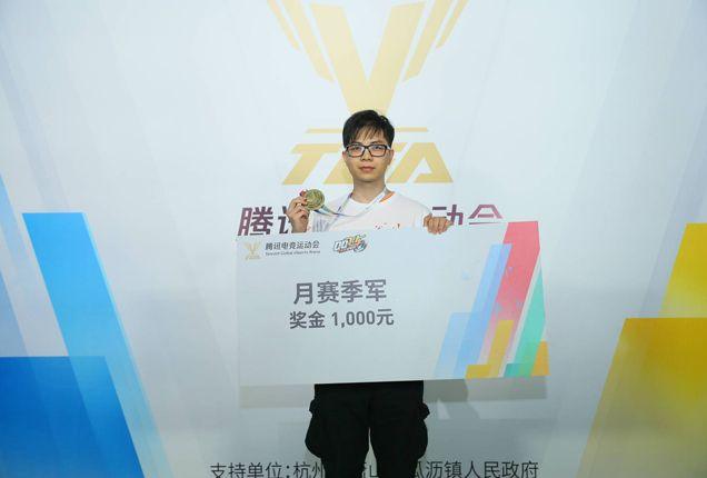 """QQ飞车手游4月月赛战报:张帆一""""车""""当先勇夺冠军"""