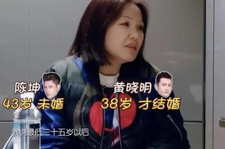 于小彤35岁才结婚具体情况介绍