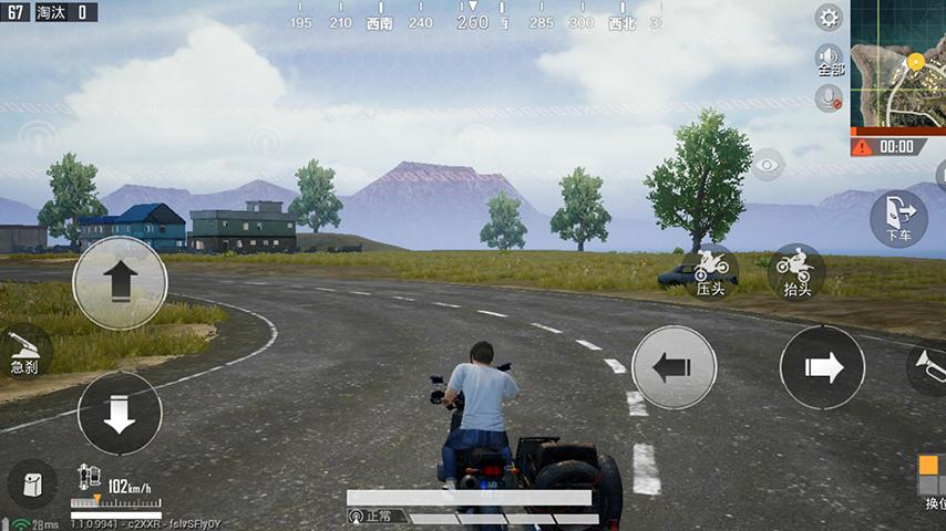 和平精英游戏中最潇洒的载具小型摩托车的详细介绍